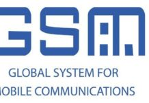تقنية GSM