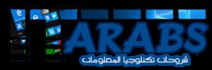 اي تي العرب